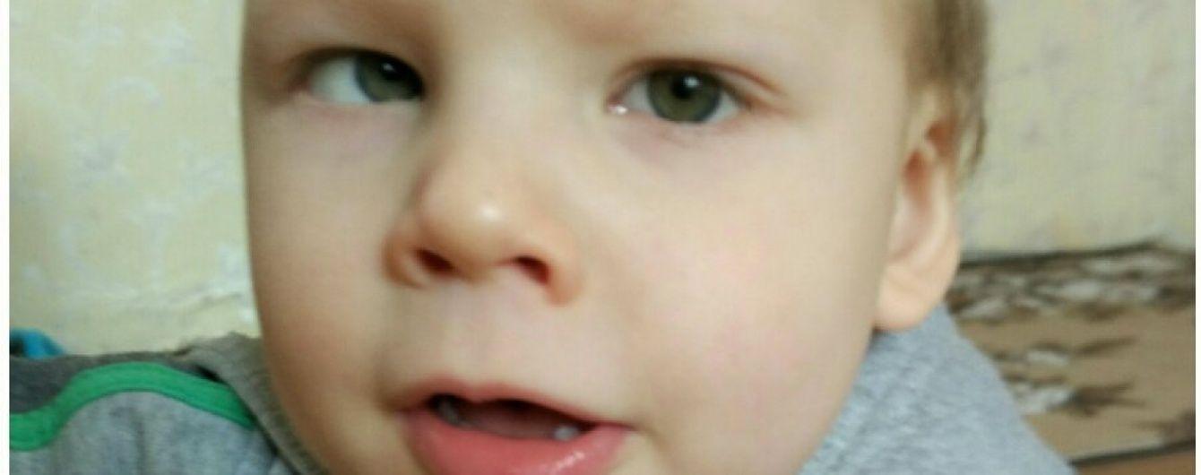 3-річний Михайлик потребує жертовної допомоги