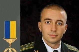 Особисті речі загиблого Героя України Андрія Кизила передані до музею