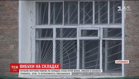 Пожилая женщина стала жертвой взрывов военных складов в Балаклее