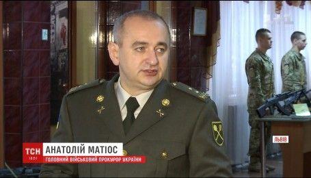 Анатолий Матиос опроверг информацию о наличии ядерного оружия в Балаклее