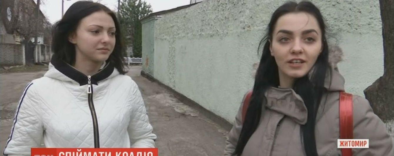 Две украинские студентки видео фото 727-51