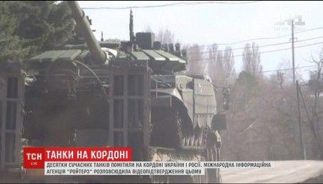На границе Украины и России заметили десятки танков