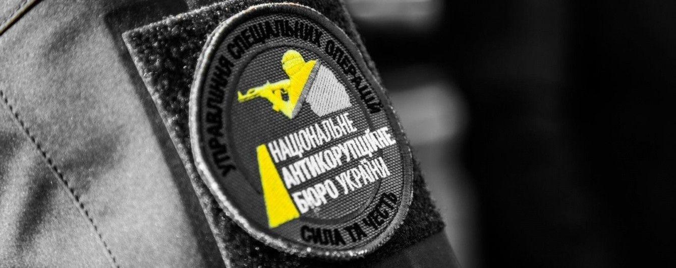 """""""Газова справа"""": детективи НАБУ затримали підозрюваного, якого розшукували понад рік"""