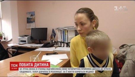 У Києві 32-річна жінка відгамселила чотирирічну прийомну доньку до втрати свідомості
