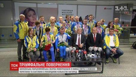Украинская паралимпийская сборная стала лучшей в мире по лыжным гонкам и биатлону