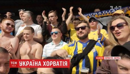Украинцы заполонили Загреб перед матчем Хорватия - Украина