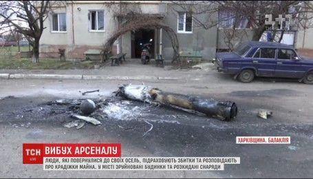 Выгоревшие дома и изувеченные авто: что ждало жителей Балаклеи по возвращению в город
