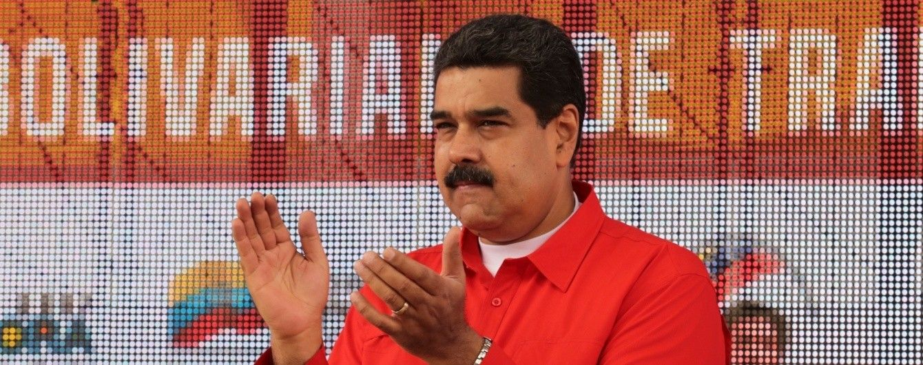 Мадуро посоветовал Трампу убрать руки от Венесуэлы