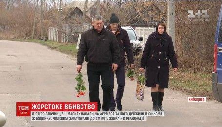 На Киевщине пятеро преступников убили бывшего сельского голову