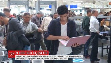 США ввели новые правила перевозки электроники на борту самолетов с Ближнего Востока