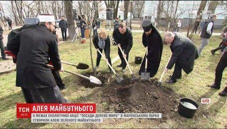 """В Україні розпочалася нова хвиля акції """"Посади дерево миру"""""""