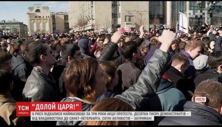 На антикоррупционных митингах в Москве задержали пять сотен людей и оппозиционера Навального