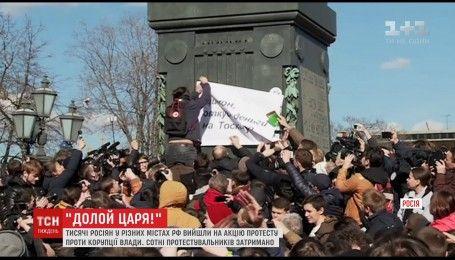 Російські федеральні канали показово проігнорували протести у Москві