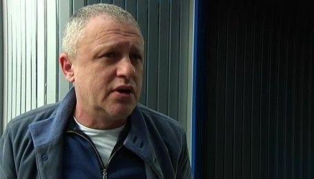 Суркис: Я предлагал Реброву продлить контракт еще зимой