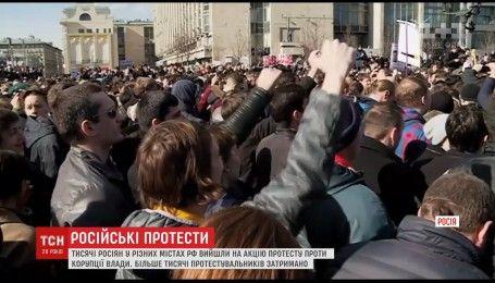 В Москве задержали более тысячи активистов