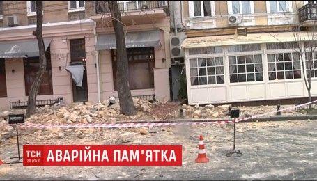 Часть дома упала в центре Одессы