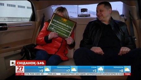 Супруги из Днепра выиграли в лотерее 6 миллионов гривен