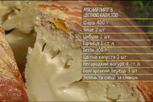 Мясной пирог с цветной капустой - рецепты Сеничкина