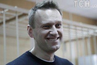 Євросуд зобов'язав Росію виплатити Навальним 80 тисяч євро за несправедливі обвинувачення