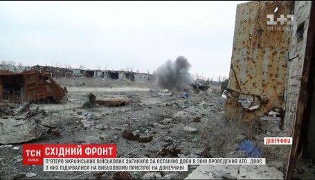 Пять военных погибли за последние сутки на Восточном фронте