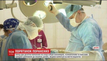 Более двух десятков раненых за выходные доставили из зоны АТО в Днепр