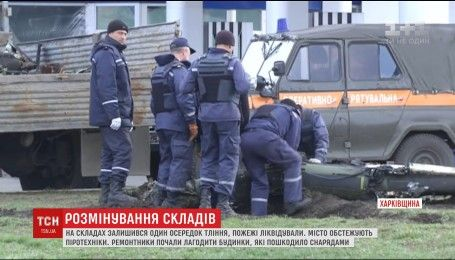 Балаклію та дев'ять прилеглих населених пунктів очистили від снарядів