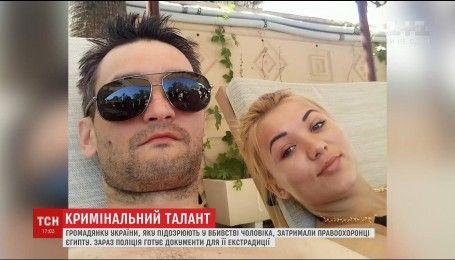 В Єгипті затримали українку, яку підозрюють у жорстокому вбивстві чоловіка