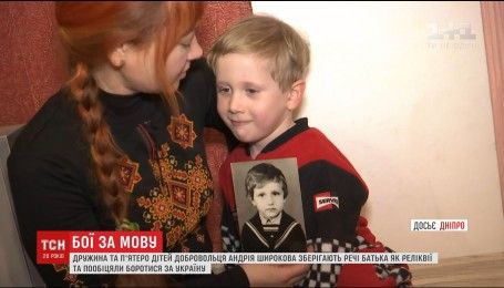 """У Дніпрі дружину загиблого """"кіборга"""" побили та вирвали сережку з тризубом за українську мову"""