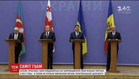 Повернення ГУАМ: у Києві зібралися представники Грузії, України, Молдови та Азербайджану
