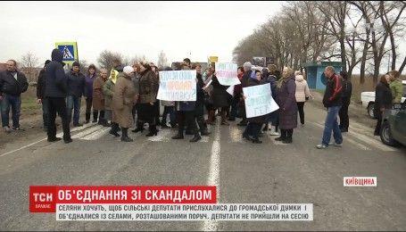 Жители села Красиловка выступают против объединения их села с другим вопреки человеческой воли