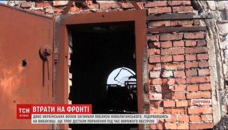 З артилерії великого калібру бойовики обстріляли Троїцьке та Луганське