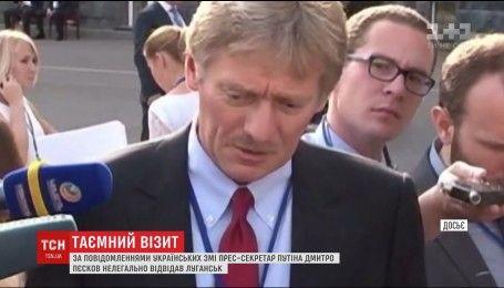 Пресс-секретарь Путина посетил Луганск