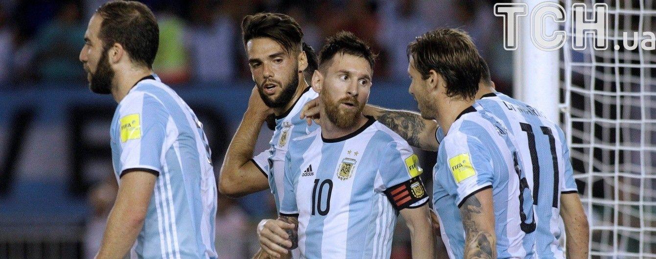 """Мессі не збирається вибачатися перед ФІФА на розгляді свого """"бану"""""""