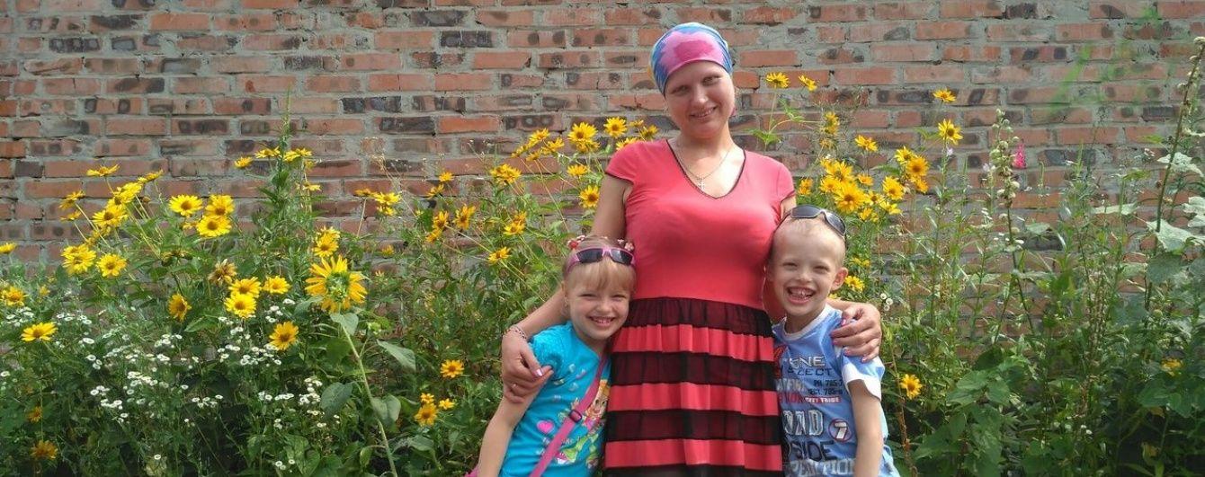 Допоможіть Олесі здолати рак