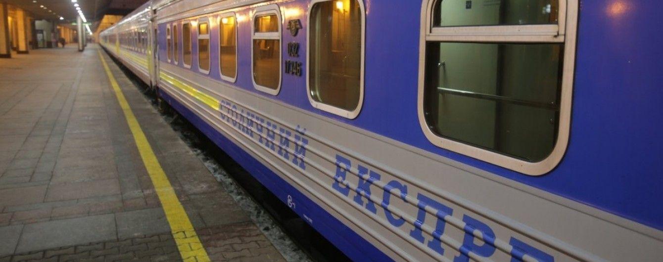 """Травневі подорожі: """"Укрзалізниця"""" призначила 24 додаткові поїзди"""