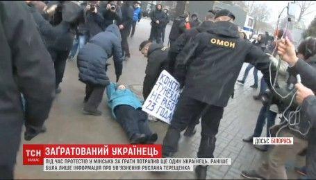 Під час протестів у Мінську за ґрати потрапив уже другий українець
