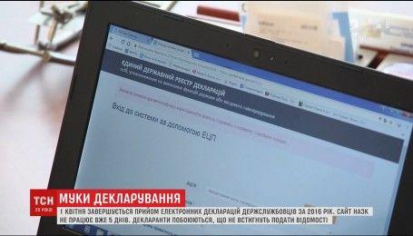 На сайт Нацагентства по предупреждению коррупции невозможно подать э-декларацию