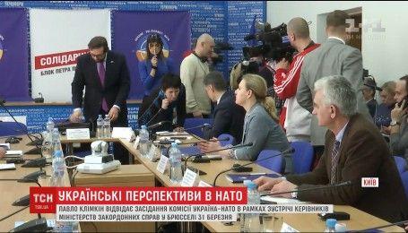 В Брюсселе обсудят перспективы Украины в НАТО