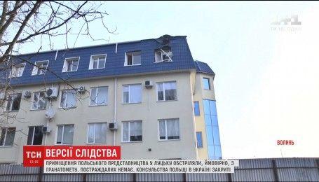 Правоохоронці відкрили кримінальне провадження щодо нападу на польське консульство