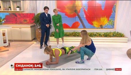 Фитнес-тренер рассказала, какой должна быть зарядка для женщин 40+