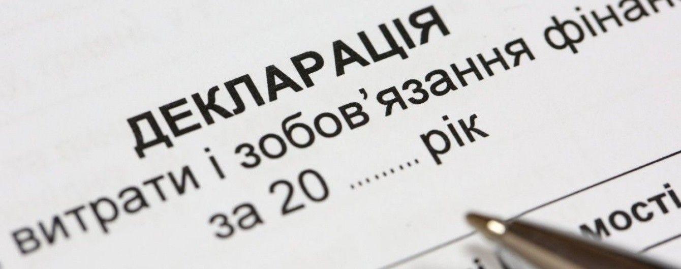 Профільний комітет Ради підтримав скасування декларацій для громадських активістів
