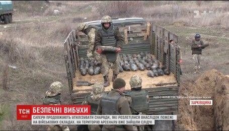 Военные начали обследование технической территории склада боеприпасов вблизи Балаклии