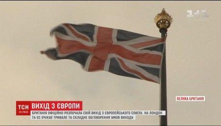 ЄС вимагає від Британії 57 мільярдів євро за вихід