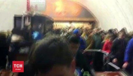 В киевском метро столпотворение из-за сообщения о бомбе
