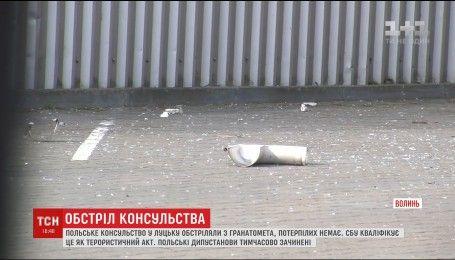 У СБУ заявили про російський слід в нападі на консульство Польщі