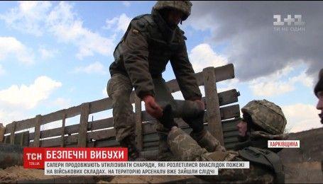 Вблизи Балаклеи группы разминирования расчищают подходы к хранилищам боеприпасов