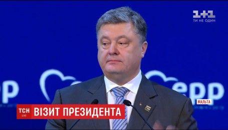 Порошенко заявив, що безпека та процвітання Європи залежить від миру в Україні