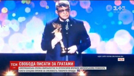 Нагороджений за ґратами: Олег Сенцов заочно отримав американську нагороду
