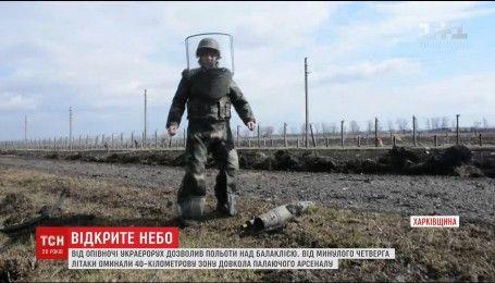"""""""Украерорух"""" дозволив польоти над Балаклією"""