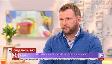 Легализация оружия: представитель МВД Украины прокомментировал случай в Сухолучье